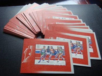 【大三元】大陸郵票-1992-8 m第25屆奧林匹克運動會小全張 -1992-8-新票1張1標-原膠上品