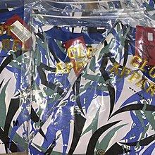 Clot 2020 藍荊棘 2.0虎紋迷彩荊棘 短袖 T恤