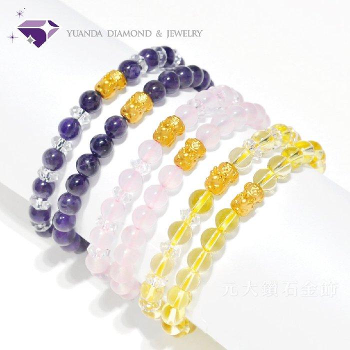 【YUANDA】黃金貔貅寶寶 紫水晶/粉水晶/黃水晶串珠手鍊-元大鑽石銀樓
