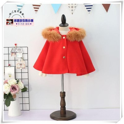 •*~ 辣媽咪衣飾小舖 ~*•❤童裝系列❤U630772韓版甜美毛領淑女披風連帽斗篷外套