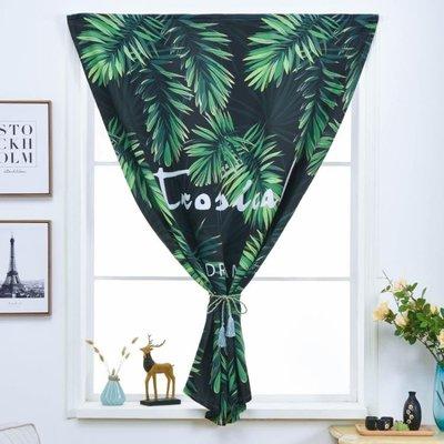 出租房窗簾遮光臥室免打孔窗簾成品簡約現代簡易魔術貼粘貼窗簾布 YTL