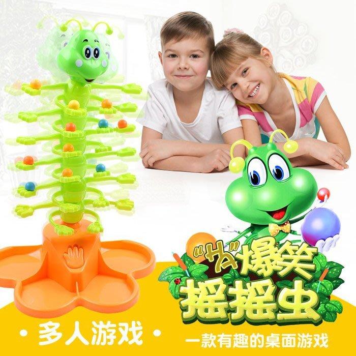 爆笑搖搖蟲~抖音熱銷益智桌遊~親子同樂玩具~會發出逗趣的音效~很有趣喔~童心玩具1館