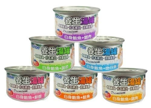 【??培菓寵物48H出貨??】Monge》養生湯罐 貓罐頭 80g*24罐(6種口味) 特價475元 自取不打折