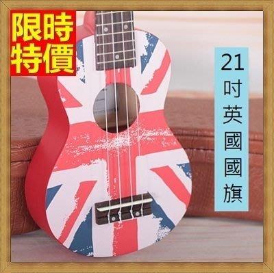 烏克麗麗 ukulele-彩繪夏威夷吉他21吋桃花心木合板四弦琴樂器8色69x22[獨家進口][米蘭精品]