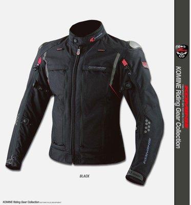 komine JK-038 GORE-TEX  春夏秋冬四季摩托車越野機車重機賽車騎士新款 高級防摔衣    大全配版本