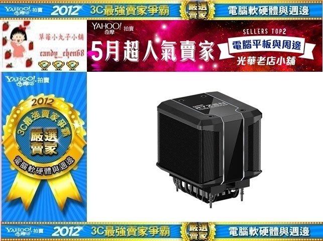【35年連鎖老店】Cooler Master Wraith Ripper 雙塔CPU散熱器有發票/AMD TR4專用