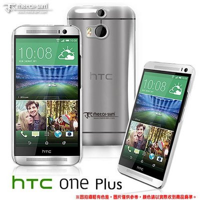 UNIPRO【N122】Metal-Slim HTC The All New One M8 PC透明系列保護殼 手機套