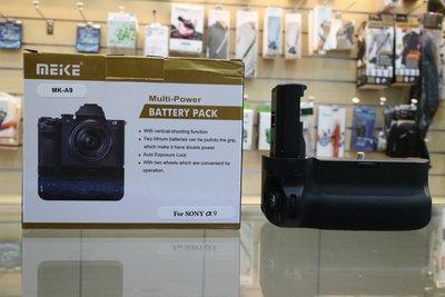 【日產旗艦】Meike 美科 SONY A7III A73 A9 A7R3 電池手把 垂直手把 MK-A9 不附遙控器