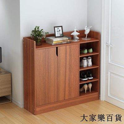 鞋柜家用門口大容量玄關柜經濟型木質收納實木色多層進門入戶鞋架