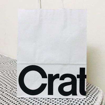 Crate And Barrel 美國 家居 箱桶之家 禮品袋 紙袋 禮盒袋 購物袋 手提袋 包裝袋 送禮袋 商用袋