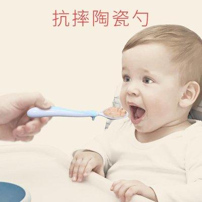 嬰兒餐具嬰幼兒陶瓷輔食童訓練喂水勺子寶寶飯勺學吃飯便攜收納盒餐具