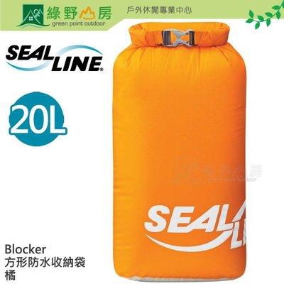 《綠野山房》SEAL LINE 美國 ...