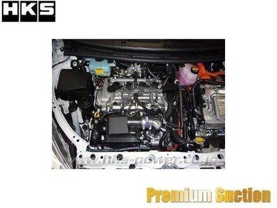 日本 HKS Premium Suction 進氣 鋁管組 Toyota Prius C 2013+ 專用