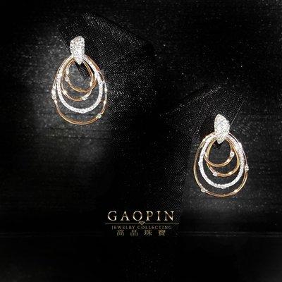 【高品珠寶】漣漪設計款鑽石耳環 #2764