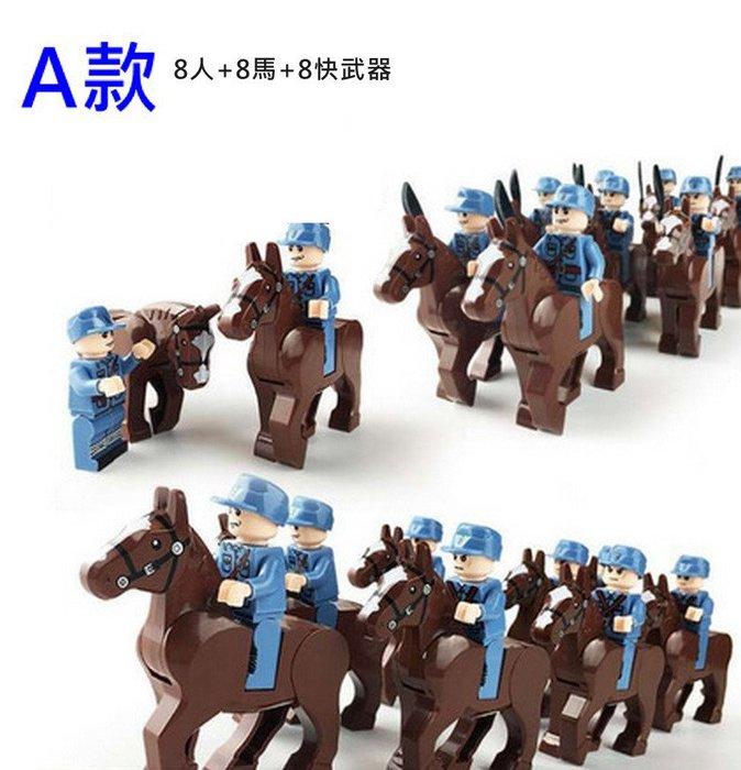 積木玩具人物 騎馬士兵打仗 中德軍騎兵大作戰 軍人戰馬武器裝備組合_☆找好物FINDGOODS ☆