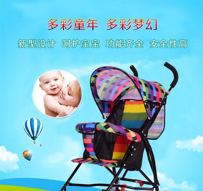 超輕便嬰兒推車秋冬季可坐簡易折疊便攜式手推傘車BB小孩寶兒童迷你igo