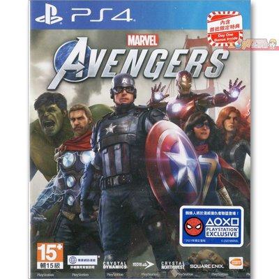 全新現貨 PS4 漫威復仇者聯盟 (含初回下載特典) 中文亞版 Marvel Avengers 浩克 雷神索爾 鋼鐵人