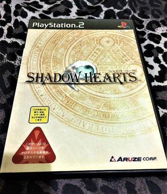 幸運小兔 PS2遊戲 PS2 闇影之心 PS2 暗影之心 PS2 Shadow Hearts 日版遊戲 A8