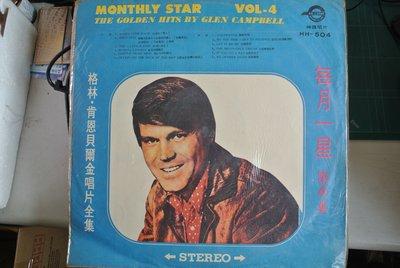 LP 黑膠唱片 ~ 每月一星 4  GLEN CAMPBEL ~ 1970 神鷹 HH-504 無IFPI