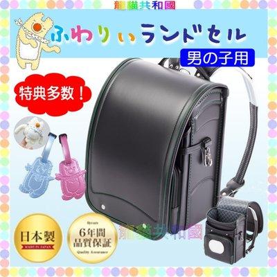 ※龍貓共和國※日本製書包《超輕量大容量A4 手工書包 硬殼兒童書包 皮革後背包包入學用》2045型 非天使之翼