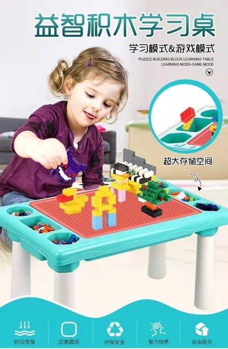 寶貝玩具屋二館☆【多功能益智積木學習桌】遊戲積木VS書寫VS戲水遊戲桌(內附300片積木)☆【積木】