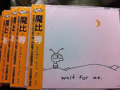 (全新未拆封)Moby 魔比-等 Wait for me(原價419元)AMG三顆半星推薦