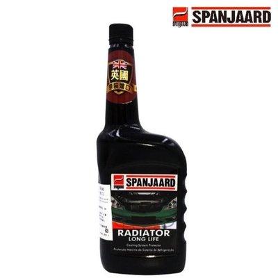 鉬元素 SPANJAARD 史班哲 水箱精 長效水箱精  冷凍液
