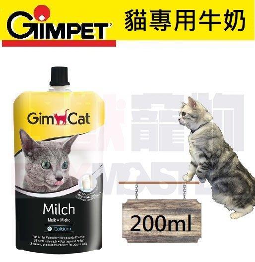 怪獸寵物Baby Monster【德國竣寶GIMPET】貓專用牛奶 200ml