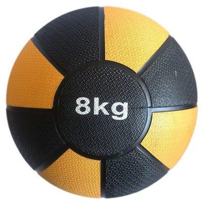 8公斤 藥球 循環訓練藥球/一個入{定1950}~群