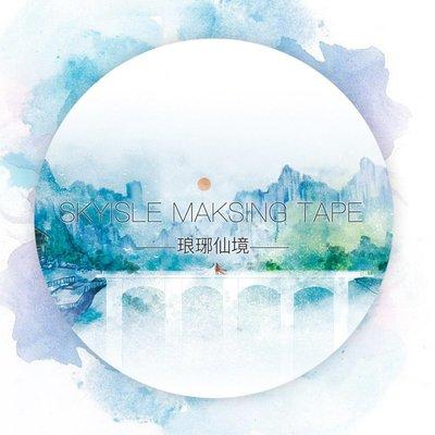 吉諾手賬花園 瑯琊仙境 古風美背景貼紙diy創意手帳裝飾天空島特油和紙分裝膠帶