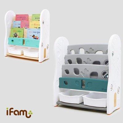 韓國【Ifam】 兒童 書報 收納架 兒童書櫃 書架 童書 展示架 韓國製 --二層米色