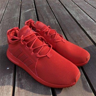 【RS只賣正品】Adidas Originals X PLR By9259 紅 男女 慢跑鞋 紅鷹 NMD