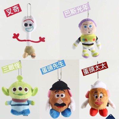 全新✨ 玩具總動員 叉奇 巴斯光年 三眼怪 蛋頭先生 蛋頭太太 吊飾 掛飾