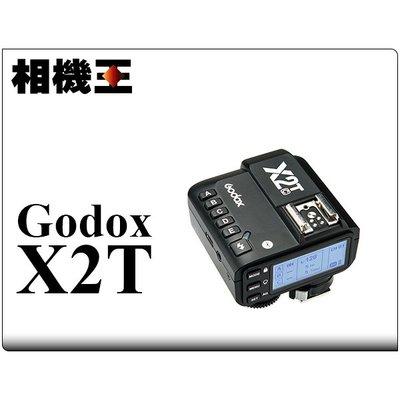 ☆相機王☆Godox X2T-C 閃光燈發射器 觸發器〔Canon版〕X2 公司貨 (2)