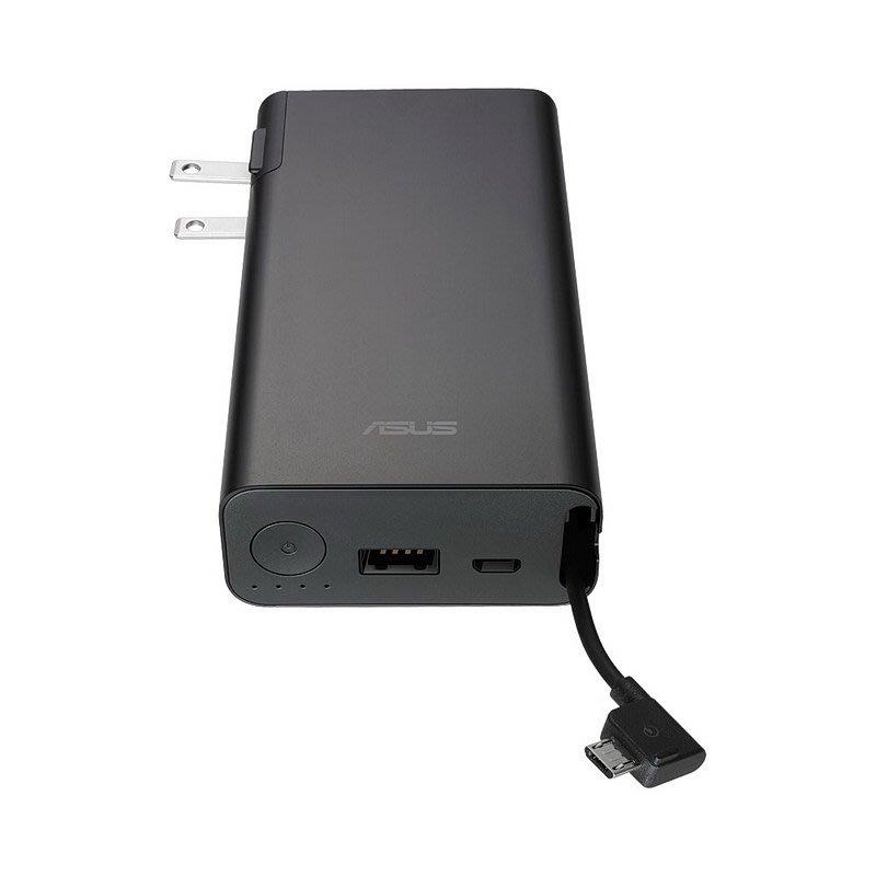 ASUS ZenPower Combo 多合一雙輸出快充行動電源 10050mAh 黑色 【台中恐龍電玩】