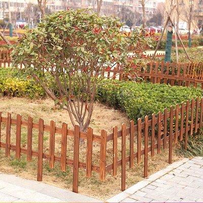 鐵柵欄圍欄籬笆網 加粗碳化木花壇9毫米植物移動20cm草坪別墅單層小豬佩奇