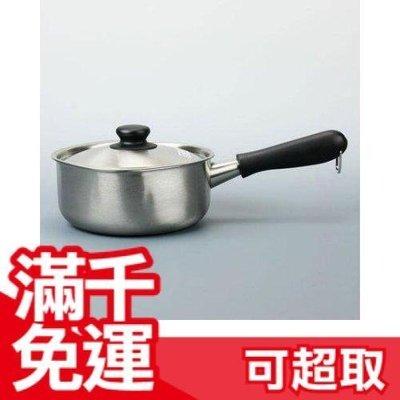 日本原裝 柳宗理 三層鋼 不鏽鋼片手鍋 18cm單柄鍋 (附蓋) 霧面IH 電磁爐可用☆JP
