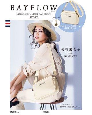 ☆Juicy☆日本雜誌附贈附錄 BAYFLOW 托特包 斜揹包 肩背包 單肩包 側背包 小方包+星星掛件 2098白