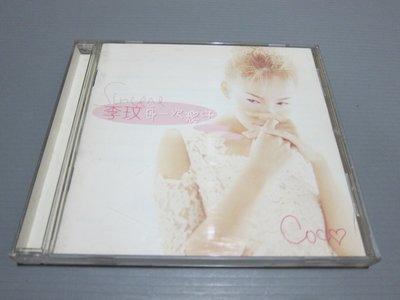 李玟 每一次想你 Sincere 有歌詞佳 有現貨 原版CD片美 華語女歌手 保存良好