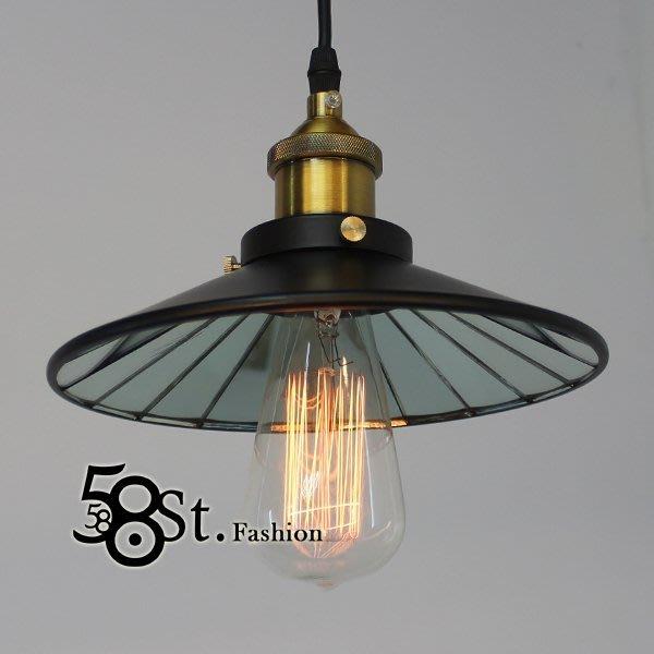 【58街】「歐式復古工業吊燈_Raymond反射鏡款」。複刻版。GH-365 /大款