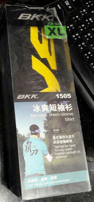 【欣の店】BKK 時尚涼感衣 黃 釣魚衣 T恤 T-SHIRT XL