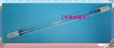【NianYing 淨水】PHILIPS 飛利浦 UV紫外線殺菌燈管2G (2加崙/分鐘) (16W-T5-4P-SE)