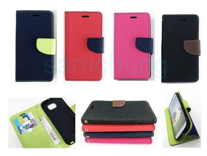 【插卡皮套】 Samsung Galaxy Note 9 立式摺疊 懶人支架側掀翻蓋撞色書本套手機皮套