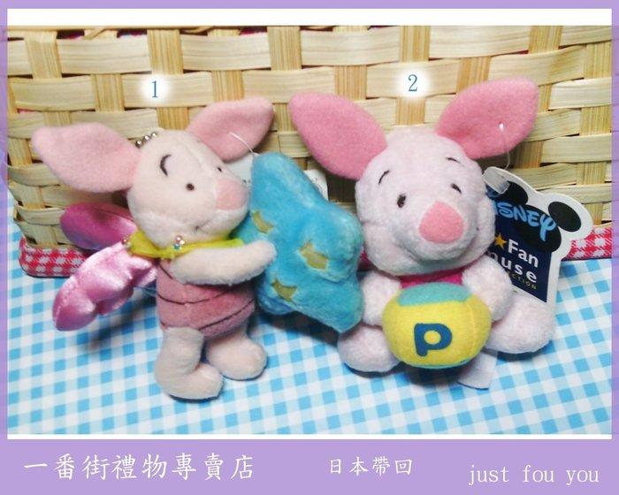 一番街禮物專賣店*日本帶回*小豬(皮杰)天使裝抱星&抱字母娃娃~單隻價~最佳生日禮物!!