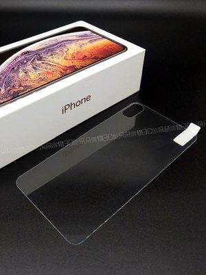 蘋果 iPhone 手機後膜 背膜 背貼 鋼化膜 玻璃 保護 膜 貼 X XS XR XSMax