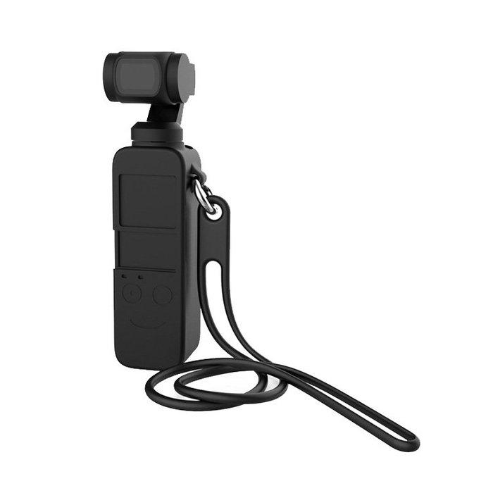 【附發票】 DJI 大疆 OSMO Pocket 口袋雲台相機 矽膠保護套 附手繩