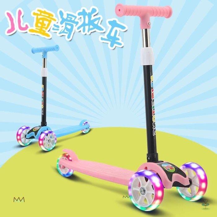 三合一滑板車兒童3四輪1-2-4-6歲初學者寶寶可坐溜溜車腳踏滑滑車