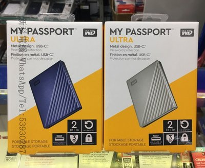 "2TB 外置硬碟 2.5"" 2T HARD DISK WD My Passport Ultra USB3.0 HDD 《全新行貨 - 3年保養》"