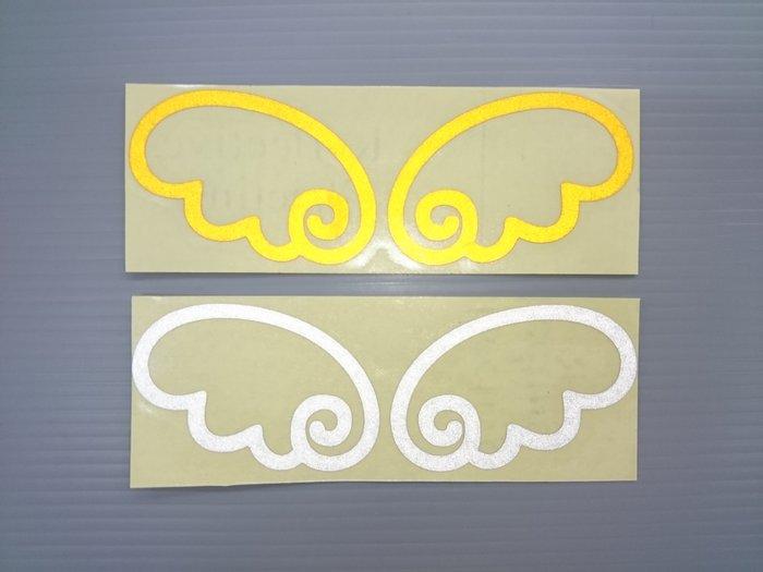 【SPSP】天使翅膀 DIY 車貼 汽車貼紙/機車貼紙/車標貼紙/車身貼紙/反光貼紙/個性貼紙/裝飾貼紙/車身裝飾