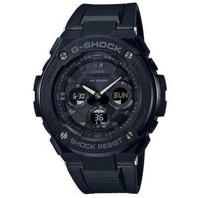 G-SHOCK創新突破分層防護雙層結構休閒錶(GST-S300G-1A1)全黑52.4mm